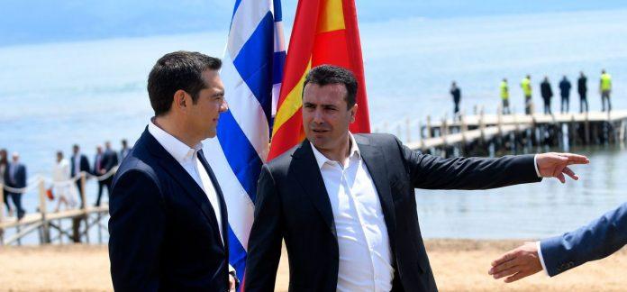 Grecia, firmato l'accordo sul cambio nome della MacedoniaGrecia, firmato l'accordo sul cambio nome della Macedonia